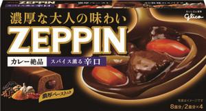 Zeppin__1